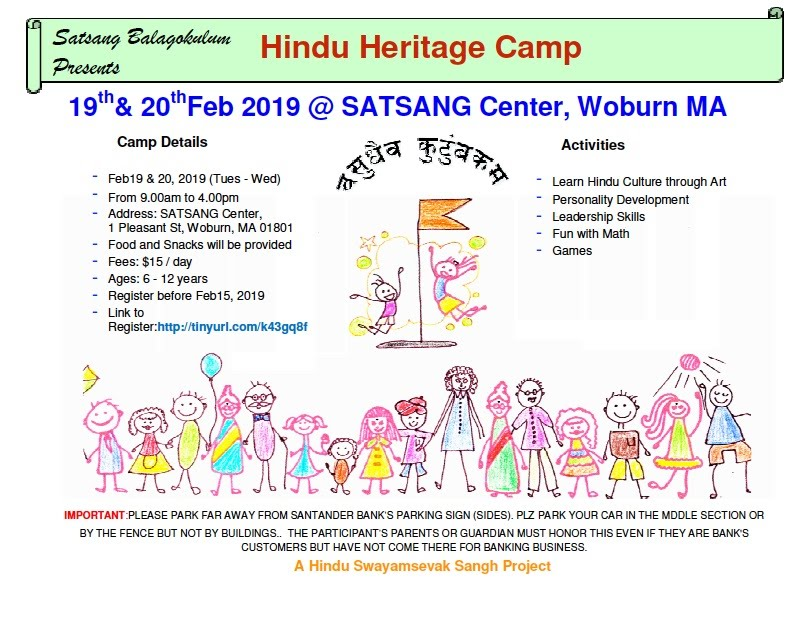 Hindu Heritage day Camp Feb 19th -20th